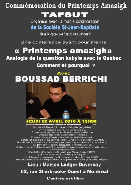 site de rencontre amazigh